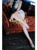 かな|club KINGでおすすめの女の子