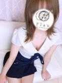 りむ|aroma Flan 室蘭店でおすすめの女の子
