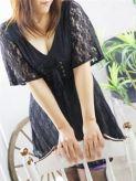 桃子|やりすぎてたまらない熟女でおすすめの女の子