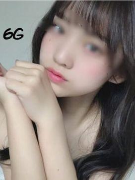 さち|6G-覚醒アロマ-で評判の女の子