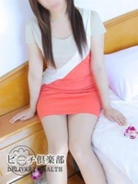 白石ももか|千葉県風俗で今すぐ遊べる女の子