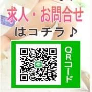 「LINEはじめました!!」01/09(土) 17:02 | 噂の即イキ敏感娘のお得なニュース
