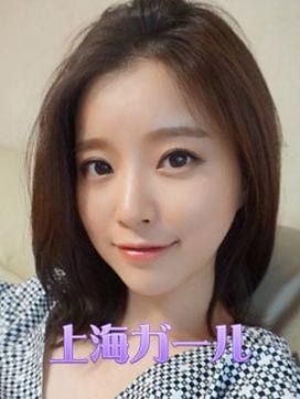 タナ|上海ガールで評判の女の子