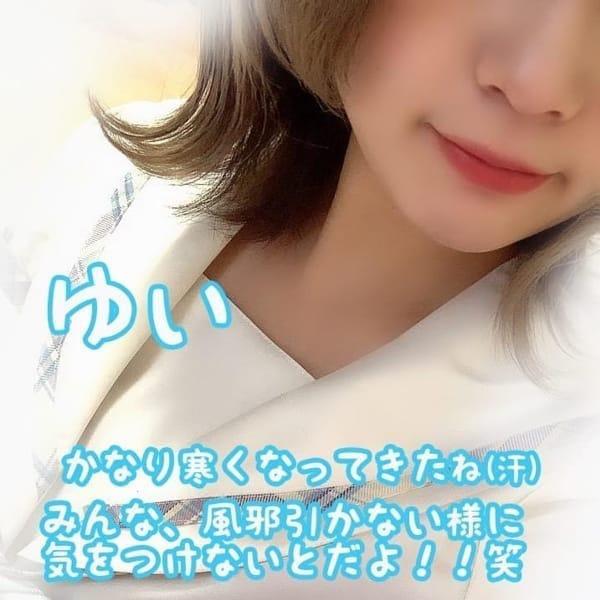 ゆい【超癒し系のセラピスト】   シェリースパ(福岡市・博多)