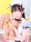 ももか パッションロリータ 日本橋店でおすすめの女の子