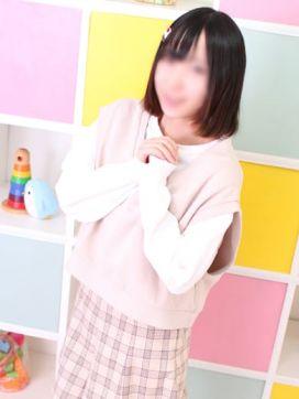 こころ|パッションロリータ 日本橋店で評判の女の子