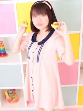 かあこ|パッションロリータ 日本橋店で評判の女の子