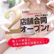 多治見市の皆様!!新店【DIE-SEL】と申します!!|DIE-SEL 多治見店