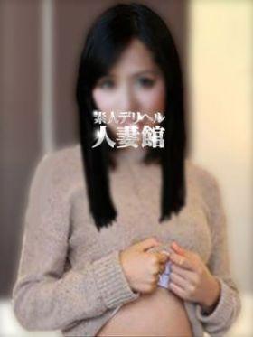 しずか|近江八幡・甲賀風俗で今すぐ遊べる女の子