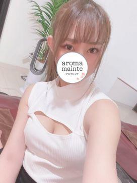 松田一伽|aroma mainteで評判の女の子