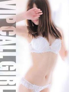 りお☆|VIP CALL GIRLで評判の女の子