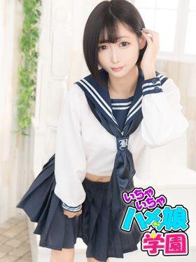 初音(はつね) 愛知県風俗で今すぐ遊べる女の子
