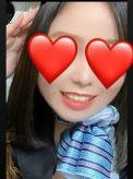 酔拳の覇者☆翼-つばさ- AAA(トリプルエース)でおすすめの女の子