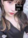 神田 ゆう|BELLA SPAでおすすめの女の子