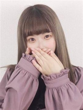 りせ|東京素人CLUBで評判の女の子