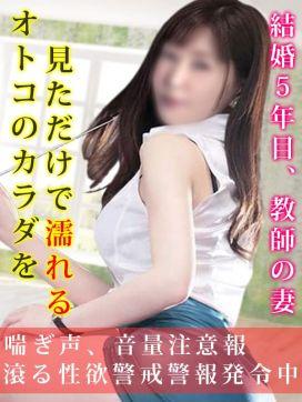 細田|我慢できない熟女たちで評判の女の子