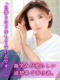 米島|我慢できない熟女たちでおすすめの女の子