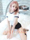 ニア|Juicy Pang(ジューシーパン)でおすすめの女の子