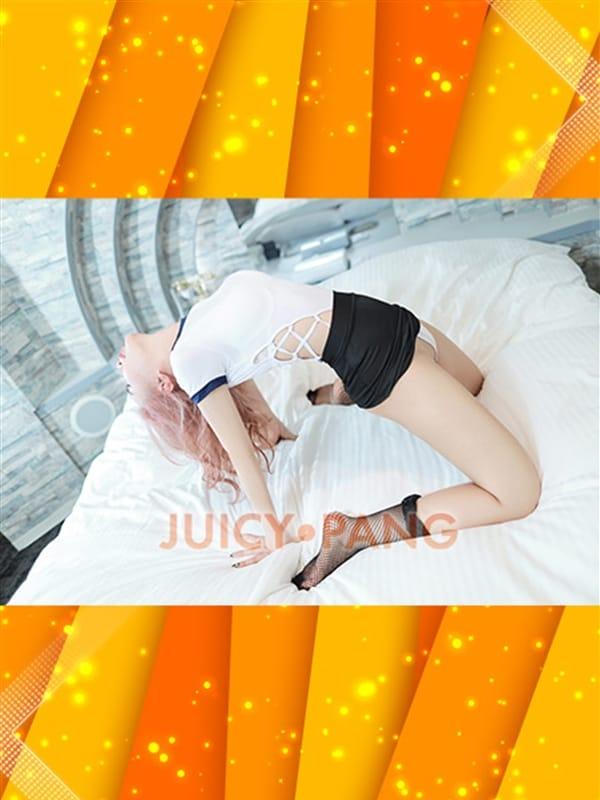 ニア(Juicy Pang(ジューシーパン))のプロフ写真5枚目