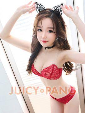 Chibi|Juicy Pang(ジューシーパン)で評判の女の子