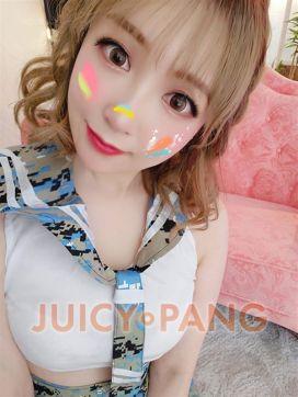 まつり Juicy Pang(ジューシーパン)で評判の女の子