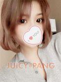 みずほ Juicy Pang(ジューシーパン)でおすすめの女の子