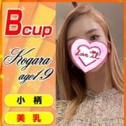 「チャーミングすぎるちびっ子ガール!」10/22(金) 00:00 | Juicy Pang(ジューシーパン)のお得なニュース