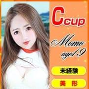 「愛嬌抜群JD系女子!」10/22(金) 01:48 | Juicy Pang(ジューシーパン)のお得なニュース