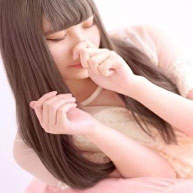 ☆★☆こすぱ最強デリヘル NEW OPEN☆★☆ Prism
