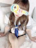 椎名|キューティーンでおすすめの女の子