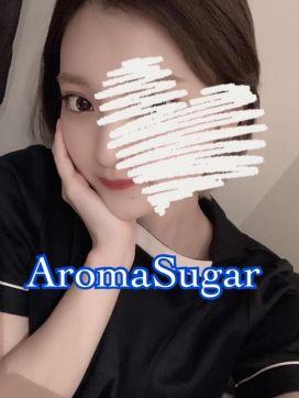 藤井ももか Aroma Sugar ~アロマシュガー~で評判の女の子