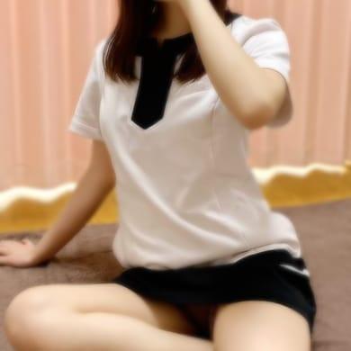 60分7000円!熊本メンエス業界最安値クーポン!|アロマハピネス