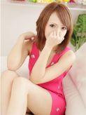 ひとみ|福岡美女図鑑でおすすめの女の子