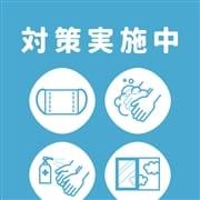 「マスク着用OK★新型コロナウィルス対策万全」06/26(土) 12:31 | パンスト熟女はいやらしいのお得なニュース