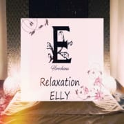 「新人お披露目フリー限定2,000円引き♡」02/27(土) 18:43 | Relaxation ELLYのお得なニュース
