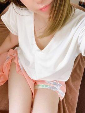 ゆうき|アロマコスタ茅ヶ崎で評判の女の子