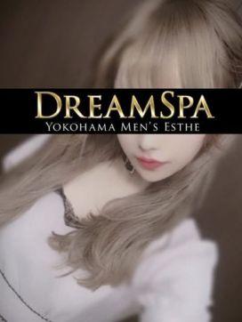 小野寺まい|DreamSpa~ドリームスパで評判の女の子