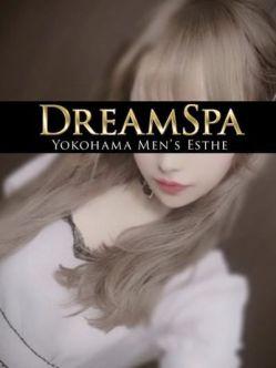 小野寺まい|DreamSpa~ドリームスパでおすすめの女の子