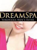 藤崎あみ|DreamSpa~ドリームスパでおすすめの女の子