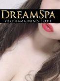 水野もえ|DreamSpa~ドリームスパでおすすめの女の子