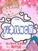 打上華火(うちあげはなび)|もちメロ橿原大和高田店でおすすめの女の子