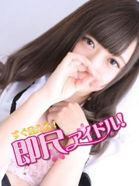 あきほ|静岡県風俗で今すぐ遊べる女の子