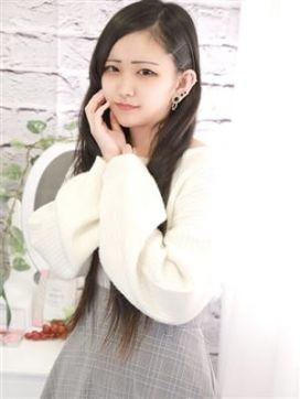 れむ|新宿~姫~デリヘル 素人館☆で評判の女の子