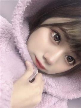 はっぴー|新宿~姫~デリヘル 素人館☆で評判の女の子