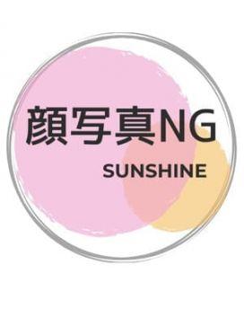 さとみ|Sunshine~サンシャインで評判の女の子