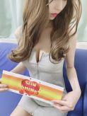 ひめか|Sunshine~サンシャインでおすすめの女の子