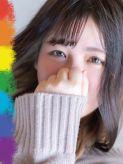 みゆき|新感覚恋活ソープもしも彼女が○○だったら・・・福岡中州本店でおすすめの女の子