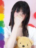 せいな 新感覚恋活ソープもしも彼女が○○だったら・・・福岡中州本店でおすすめの女の子