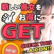 新!【新人割】3,000円OFF 新感覚恋活ソープもしも彼女が○○だったら・・・福岡中洲本店