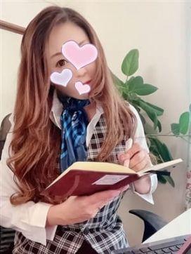 恵梨香★誰もが納得超絶美形秘書|魅惑の秘書 越谷Officeで評判の女の子